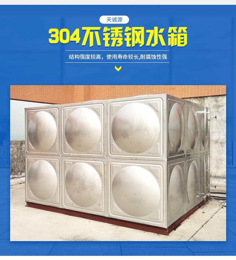 304不锈钢水箱6_03.jpg