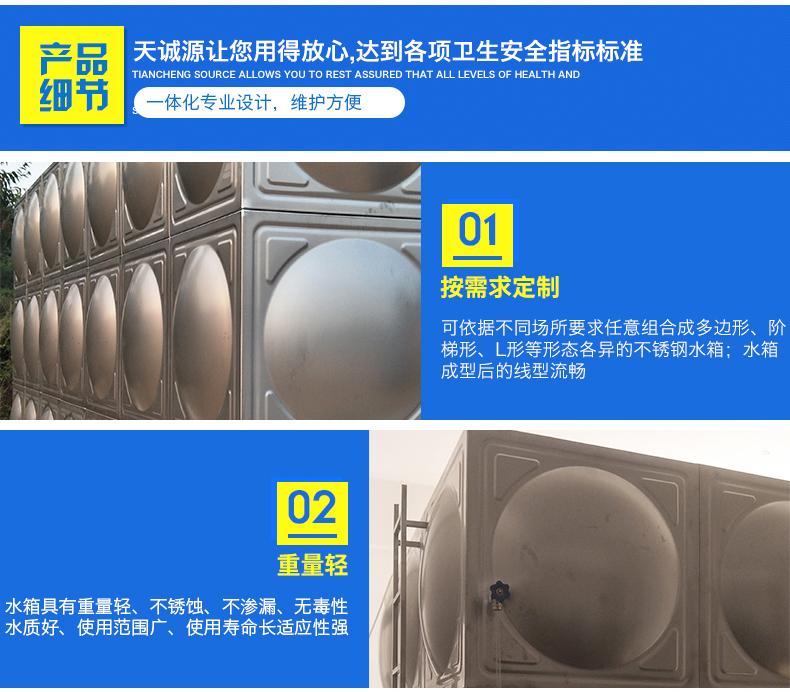 304不锈钢水箱6_05.jpg
